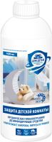 Универсальное чистящее средство Silversil Дезинфицирующее. Защита детской комнаты (1л) -