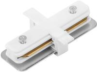 Коннектор для шинопровода Arte Lamp Track Accessories A130133 -