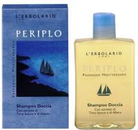 Гель для душа L'Erbolario Кругосветное плавание (250мл) -
