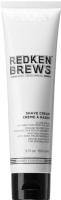 Крем для бритья Redken Brews Shave Cream (150мл) -