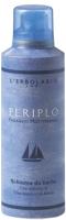 Пена для бритья L'Erbolario Кругосветное плавание с экстрактом белого тмина и лавра (200мл) -