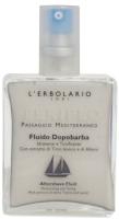 Лосьон после бритья L'Erbolario Кругосветное плавание с экстрактом белого тмина и лавра (100мл) -