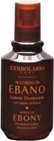 Дезодорант-спрей L'Erbolario Лосьон-дезодорант Черное дерево (100мл) -