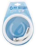 Душевой шланг AV Engineering AVSSS-045 -
