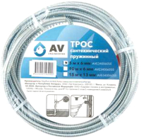 Трос сантехнический AV Engineering AVE34006050 -