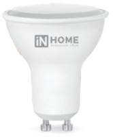 Лампа INhome LED-JCDRC-VC / 4690612024769 -