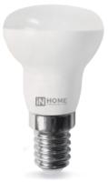 Лампа INhome LED-R50-VC / 4690612024264 -