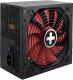 Блок питания для компьютера Xilence Gaming Series 650W (XP650R10/XN225) -