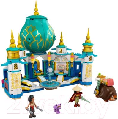 Конструктор Lego Princess Райя и Дворец сердца / 43181