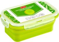Контейнер Bradex TK 0482 (зеленый) -
