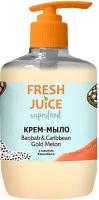 Мыло жидкое Fresh Juice Superfood Baobab & Caribbean Gold Melon (460мл) -