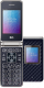 Мобильный телефон BQ Dream Duo BQ-2446 (темно-синий) -