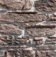 Декоративный камень Royal Legend Левенбургский Бут 33-671 (50/10x01-03) -
