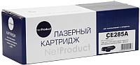 Картридж NetProduct N-CE285A -