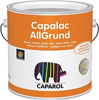 Грунтовка Caparol Capacryl Haftprimer B1 CX (700мл) -