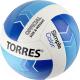 Мяч волейбольный Torres Simple Color / V32115 (размер 5) -