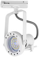 Трековый светильник TK Lighting Tracer 4065 -