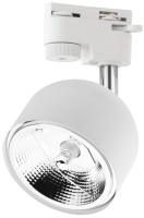 Трековый светильник TK Lighting Tracer 4492 -