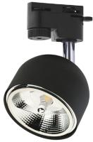 Трековый светильник TK Lighting Tracer 4494 -