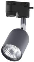 Трековый светильник TK Lighting Tracer 4497 -