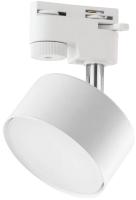 Трековый светильник TK Lighting Tracer 4397 -