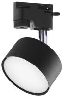 Трековый светильник TK Lighting Tracer 4398 -