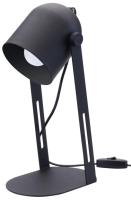 Настольная лампа TK Lighting Davis 5191 -
