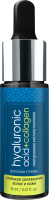 Сыворотка для волос Pharma Group Глубокое увлажнение Коллаген + Гиалуроновая кислота (14мл) -