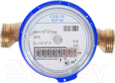 Счетчик воды Эрготех BIP-M СХВ-15
