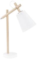 Настольная лампа TK Lighting Vaio White 667 -