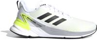Кроссовки Adidas Response Super / FY8749 (р-р 9, белый) -
