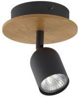 Потолочный светильник TK Lighting Top Wood 3290 -