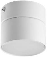 Потолочный светильник TK Lighting Space White 3390 -