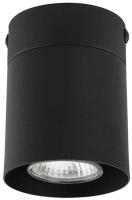 Потолочный светильник TK Lighting Vico Black 3410 -