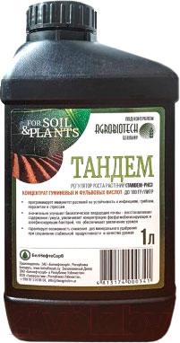 Стимулятор роста для растений Белнефтесорб Тандем