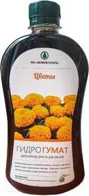 Стимулятор роста для растений Белнефтесорб Гидрогумат Декоративные цветочные культуры