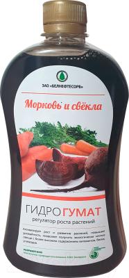 Стимулятор роста для растений Белнефтесорб Гидрогумат Морковь и свекла