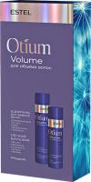 Набор косметики для волос Estel Otium Volume для объема волос Шампунь 250мл+Бальзам 200мл -