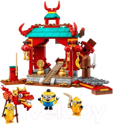 Конструктор Lego Minions Миньоны: бойцы кунг-фу / 75550
