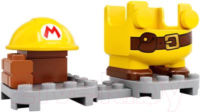 Конструктор Lego Super Mario Марио-строитель. Набор усилений / 71373