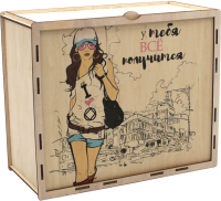 Коробка подарочная Старвуд КП-00004 -