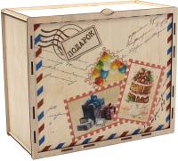 Коробка подарочная Старвуд КП-00003 -