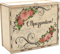 Коробка подарочная Старвуд КП-00006 -