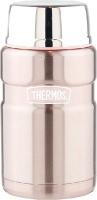 Термос для еды Thermos SK3021Р / 155481 (700мл, розовое золото) -