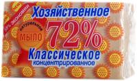 Мыло для стирки Аист Хозяйственное классическое 72% (150г) -