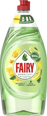Средство для мытья посуды Fairy Pure & Clean Бергамот и Имбирь (900мл)