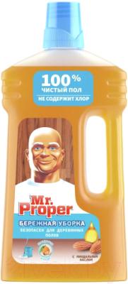 Чистящее средство для пола Mr.Proper Бережная уборка для деревянных полов ольга бережная инвестиционное кредитование
