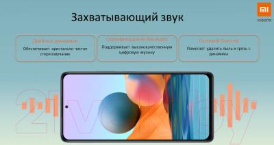 Смартфон Xiaomi Redmi Note 10 4GB/64GB (серый оникс)