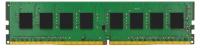 Оперативная память DDR4 Kingston KSM26ES8/8HD -