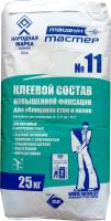 Клей для плитки Тайфун Мастер №11 (25кг, серый) -